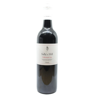 Sally's Hill 2015 Cabernets